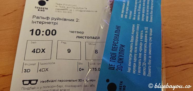 Mein 4DX-Kinoticket mit der 3D-Brille für Ralph reichts 2 in der Ukraine.