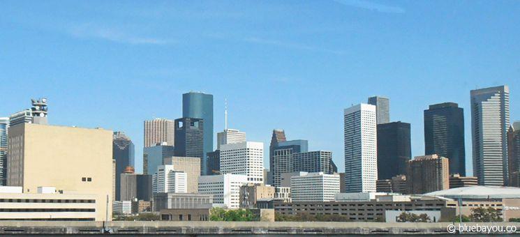 Blick von der Interstate auf Houston, Texas.